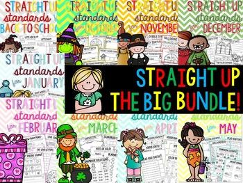 Straight Up! {Standards} YEAR ROUND BUNDLE