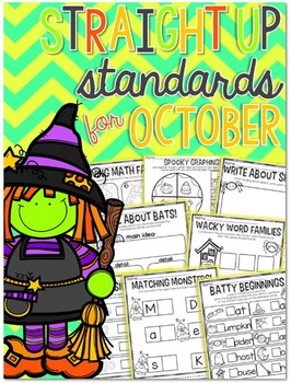 Straight Up! {Standards for October Printables}