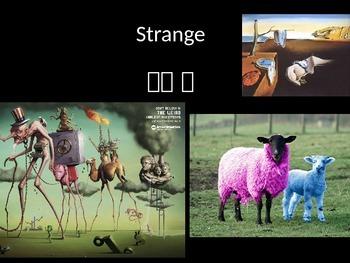 Strange Animals PowerPoint Draw the Animals!