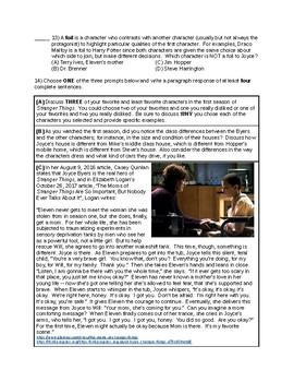 Stranger Things - Season 1, Episode 8 questions