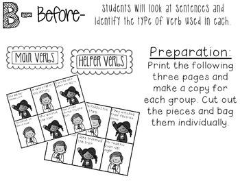 Strategic Teaching Lesson: Helping Verbs and Main Verbs