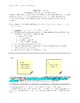 Strategies for Text Dependent Analysis