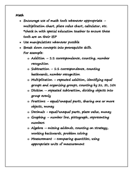 Strategies to Support Students