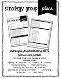 Strategy Group Lesson Plans Bundle - 12 Strategies