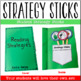Strategy Sticks - For Decoding and Comprehension