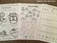 Strawberry-Themed Worksheet Packet for Kindergarten-First Grade