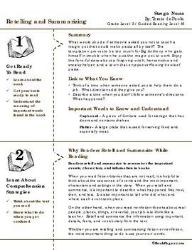 Strega Nona Lesson Plans & Activities Package, Second Grade (CCSS)