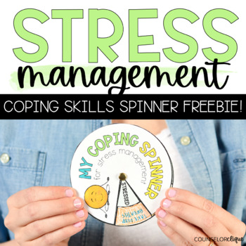 Stress Management Coping Skills Spinner FREEBIE!