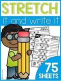 Stretch It and Write It | GOOGLE™ READY WITH GOOGLE SLIDES™ | Distance Learning