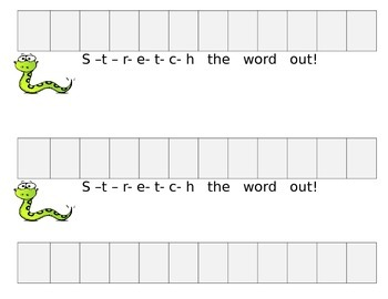 Stretch out the word- Stretchy Snake sound boxes