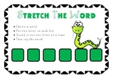 Stretch the Word