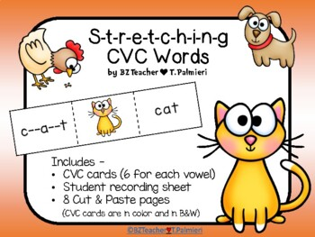 Stretching CVC Words - Activities for Fun & Learning!