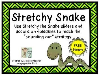 Stretchy Snake Decoding Strategy - FREE SAMPLE