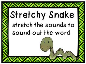 Stretchy Snake Decoding Strategy - Short E