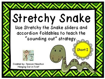 Stretchy Snake Decoding Strategy - Short I