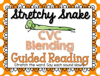 Stretchy Snake Reading Strategy {CVC Puzzles for Guided Reading}