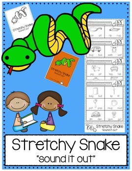 Stretchy Snake Reading Strategy Practice Packet