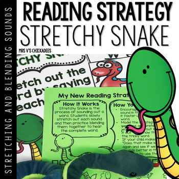 Stretchy Snake Reading Strategy: Stretching & Blending Sounds