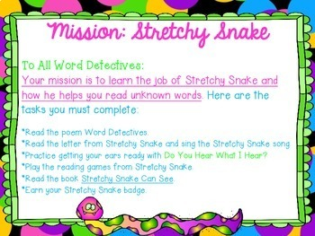 Stretchy Snake Reading and Decoding Strategy Activities for Guided Reading