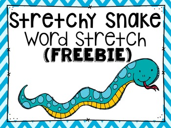 Stretchy Snake Word Stretch Freebie
