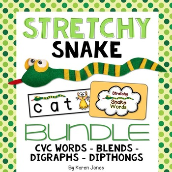Stretchy Snake Words: THE BUNDLE! {CVC words, Blends, Digraphs, and Diphthongs}