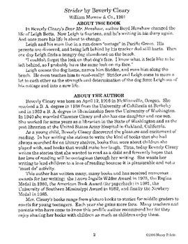 Strider Literature Guide