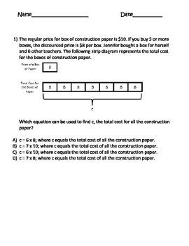 strip diagrams (tape diagrams) test prep multi-step ... strip diagram 4th grade multi step math circuit diagram symbols grade 9 #13