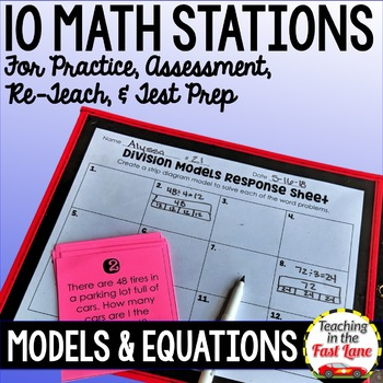 Strip Diagrams and Equations Test Prep Math Stations