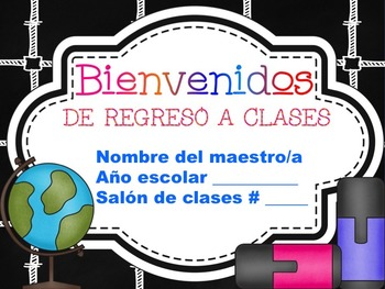 Striped Chalkboard Back to School & Open House PPT Template in Spanish(EDITABLE)