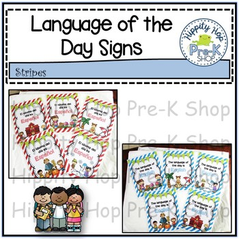 Stripes Language of the Day Signs