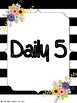 Stripes and Flowers Teacher Binder Covers