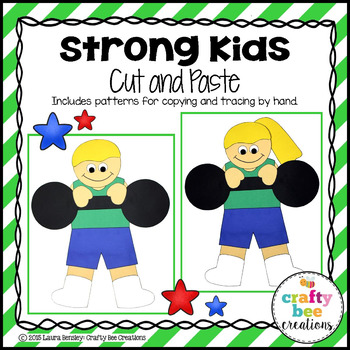 Strong Kids Cut and Paste