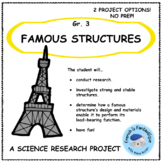 Strong and Stable Structures Research Project (Grade 3 Science)