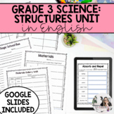 Grade 3 Science: Strong and Stable Structures Unit (English) PRINTABLE & DIGITAL