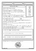 Structure of an Atom Middle School Chemistry Homework Review Worksheet