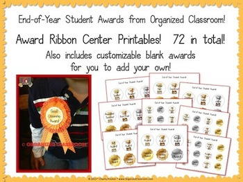 Student Award Ribbon Centers for Washi Tape Ribbons