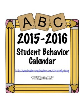 Student Behavior Calendar (Vertical) August 2015 - July 2016