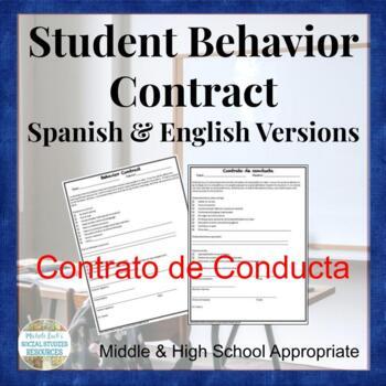 student behavior contract for middle high school in spanish contrato de conducta. Black Bedroom Furniture Sets. Home Design Ideas