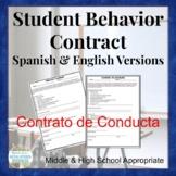 Student Behavior Contract for Middle/High School in Spanish Contrato de conducta
