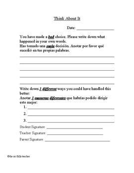 Student Behavior Letters- Bilingual English and Spanish