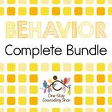 Behavior Management Complete Bundle