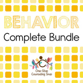 Behavior Management Complete Bundle