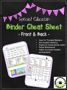 Student Binder Cheat Sheet {Special Education & General Ed