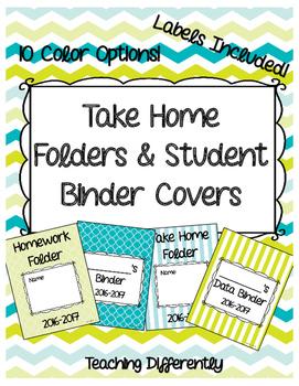Student Binder & Take Home Folder Covers w/ Folder Labels! - Blue & Green