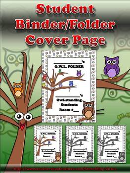 Student Binder or Folder Cover Page - Owl Theme - Owl-stan