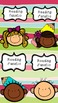 Student Behavior Brag Tags for classroom management - back to school