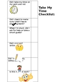 Student Checklist to Limit Rushing