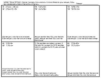 Student Choice Math Review with Decimal Computation and Order of Operations