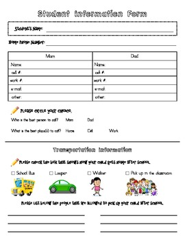 Student Contact Info Form