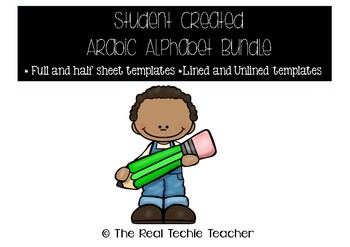 Student Created Arabic Alphabet Posters